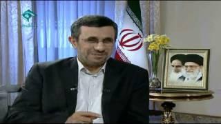 آخرين مصاحبه محمود احمدي نژاد در تلويزيون، شامگاه ۱۳۹۲/۴/۱۲