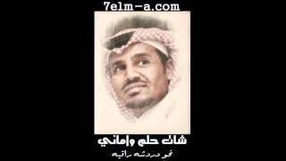 خالد عبدالرحمن   وش تنتظر النسخه الاصليه   YouTube