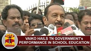 MDMK Chief Vaiko on TN Government
