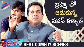 Pawan Kalyan & Brahmanandam COMEDY Scene | Thammudu | Ali | Telugu Filmnagar | #Agnyaathavaasi