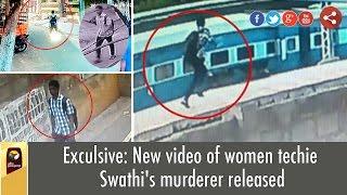 Exclusive: Chennai Infosys Employee Swathi's Murderer Video Released