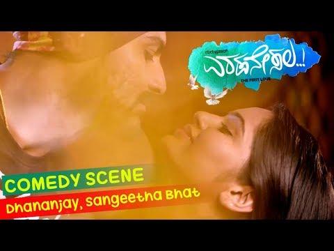 Xxx Mp4 Kannada Scenes Dhananjay And Sangeetha Bhat Scenes Eradanesala Kannada Movie Guruprasad Movie 3gp Sex