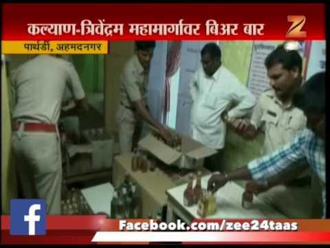 Xxx Mp4 Ahmadnagar Police Raid On Bar 3gp Sex