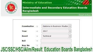 hsc admission result 2017/JSC.SSC.HSC.DIPLOMA.educationboard result