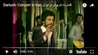Dariush- Concert In Iran کنسرت داریوش درایران