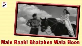 Main Raahi Bhatakne Wala Hoon | Mukesh | BADAL | Madhubala, Prem Nath
