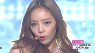 [HOT] Goodbye Stage, KARA - Damaged Lady, 카라 - 숙녀가 못 돼, Music core 20130928