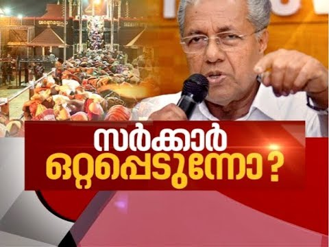 Xxx Mp4 Allparty Meeting To Resolve Sabarimala Issue Failed News Hour 15 Nov 2018 3gp Sex