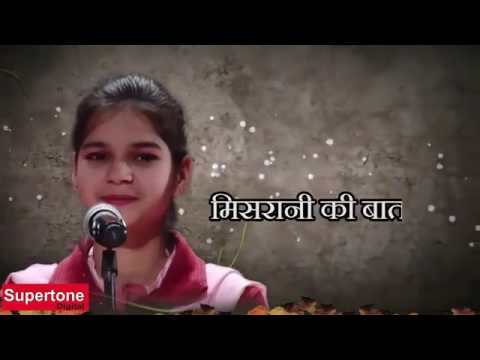 BATA MERE YAAR SUDAMA RE WITH LYRICS   HARYANVI SCHOOL GIRLS   KRISHAN SUDAMA YAARI SONG360p