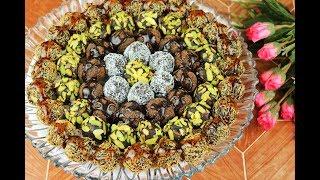 حلويات سهلة وسريعة بدون فرن حلى التمر الفاخر بمكونات بسيطة مع رباح محمد ( الحلقة 523 )