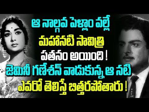 Xxx Mp4 Gemini Ganesan Is A Womanizer Gemini Fourth Wife Shocking Secrets Telugu Boxoffice 3gp Sex