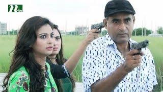 Bangla Natok Shomrat (সম্রাট) l Episode 74 l Apurbo, Nadia, Eshana, Sonia I Drama & Telefilm