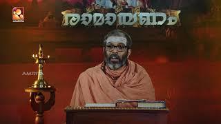 Ramayanam | Swami Chidananda Puri | Ep:138 | Amrita TV [2018]
