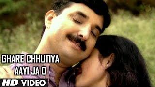 Ghare Chhutiya Aayi Ja O | Karnail Rana Himachali Video Song - Goonj Himachale Di - Parvat Ki Goonj