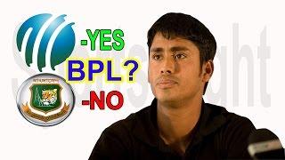 Ashraful can play BPL ? ICC says Yes BCB says No !
