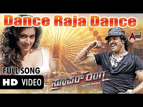 Xxx Mp4 Super Ranga Dance Raja Dance Official Video Upendra Kriti Kharbanda New Kannada 3gp Sex