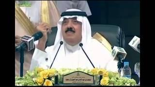 """طالبة تنادي الأمير متعب بن عبد الله بـ """"ولد الغالي"""" و تتمنى لو استمر حديثه لساعات الصباح"""