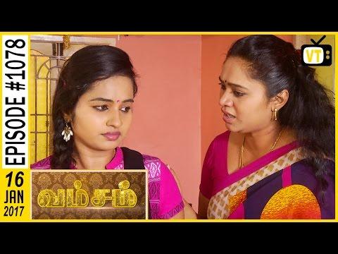 Vamsam - வம்சம்   Tamil Serial   Sun TV    Epi 1078   16/01/2017