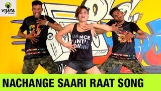 Nachange Saari Raat | Zumba Dance on Nachange Saari Raat Song | Vijaya Tupurani | Zumba Workout