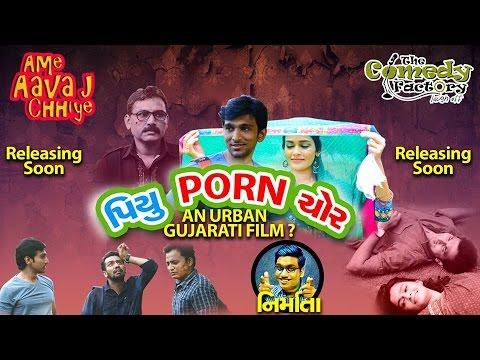 Xxx Mp4 PIYU PORN CHOR An Urban Gujarati Film 3gp Sex