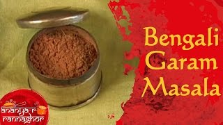How to Make Bengali Garam Masala || Bengali Food