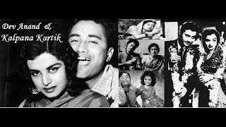 Evergreen songs of Kalpana Kartik & Dev Anand