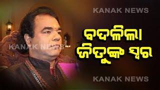 Exclusive Interview With Motivational Speaker Pandit Jitu Das