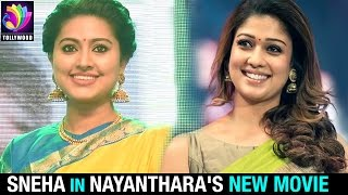 Sneha in Nayanthara's New Tamil Movie | Mammootty's Great Father Movie | Fatafat News