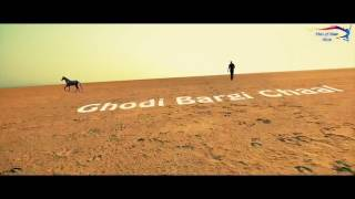 Mithi mithi bole beran / Ghodi bargi chaal / Ajay hooda song