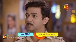 Shankar Jai Kishan 3 in 1- शंकर जय किशन 3 in 1 - Ep 6 - Coming Up Next