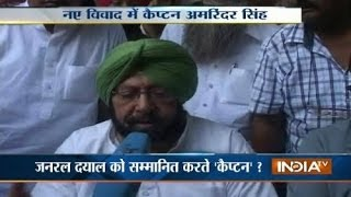 Watch: AISSF exposes captain Amrinder Singh