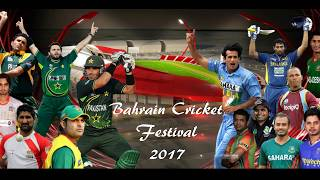 Bahrain Cricket Festival 2017 live slide show