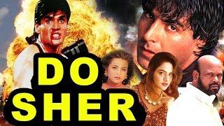 Do Sher (2016) │ Full Movie │ Akshay Kumar, Sunil Shetty