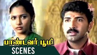 Arun Vijay and Shamitha Love Scene | Pandavar Bhoomi Movie Scenes | Rajkiran | Thamizh Padam