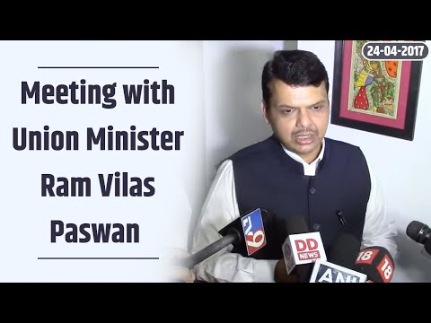 CM Devendra Fadnavis meeting with Union Minister Ram Vilas Paswan for measures on tur dal