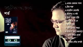 Asif Akbar | Shorto- (2007) | Full Album Audio Jukebox