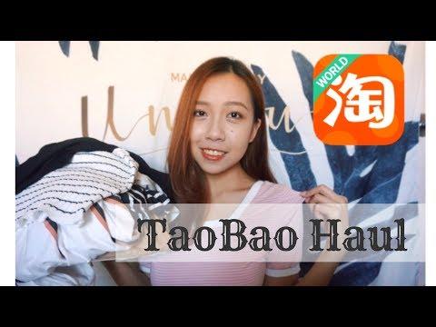 Xxx Mp4 TAOBAO HAUL 淘寶分享EP1💸衣物篇👗 破紀錄6蚊衫咩玩法😦 東門衫都有喔😂 Gloriaaa 3gp Sex
