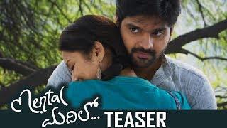 Mental Madhilo Movie Teaser | A Glimpse of Mental Madhilo | Sree Vishnu | Nivetha Pethuraj | TFPC