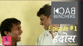 Back Benchers Season 1| Episode #1 | Hydhoss