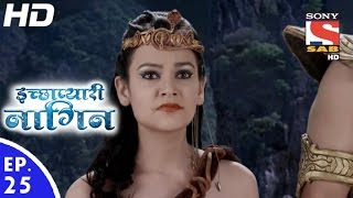 Icchapyaari Naagin - इच्छाप्यारी नागिन - Episode 25 - 31st October, 2016