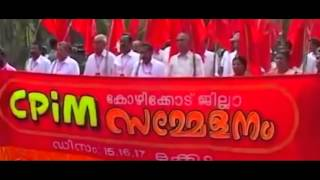 LDF SONG 2016