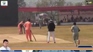 Yogesh Patil (baltya) Batting In Thane Vs Raigad Match At Khardi Chashak