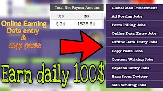 online earning copy past job earn daly 100$