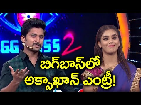 Xxx Mp4 Dhee 10 Aqsa Khan In Bigg Boss Telugu Season 2 New Wild Card Entry BiggBoss2 YOYO Cine Talkies 3gp Sex
