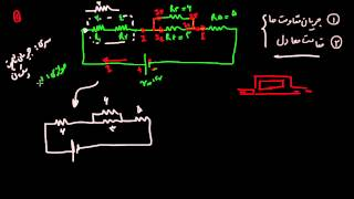 الکتریسیته جاری ۰۸ - حل تمرین از مقاوت معادل