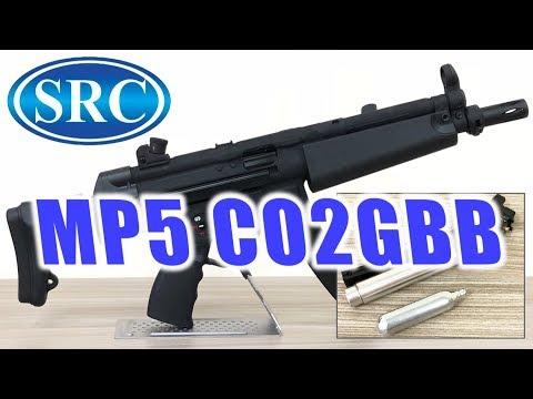 Xxx Mp4 SRC MP5 CO2GBB シリーズ【新製品情報】 3gp Sex