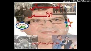 برنامج ليالي الأنس إذاعة طنجة مع الفنان عبد الرزاق البدوي |Abderrazak El Badaoui | Radio Tanger