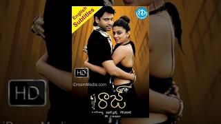 Raaj Telugu Full Movie || Sumanth, Priyamani, Vimala Raman || V N Aditya || Koti