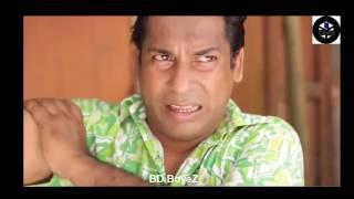 Bangla Natok Funny Scene 63