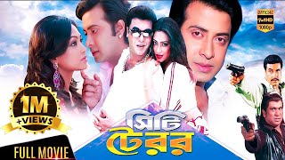 Bolo Valobasa Chai Ki | Sakib Khan | Manna | Apu Biswas - Sakib Khan Bangla Romantic Movie